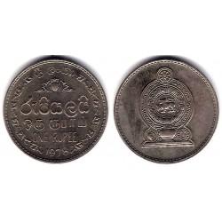 (136.1) Sri Lanka. 1978. 1 Rupee (MBC)