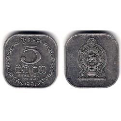 (139a) Sri Lanka. 1991. 5 Cents (EBC)