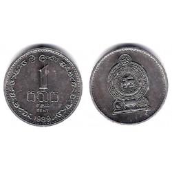 (137) Sri Lanka. 1989. 1 Cent (SC)