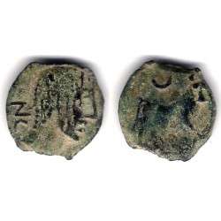 Obulco (Porcuna, Jaén). 120 a 20 a.C. Semis (BC)