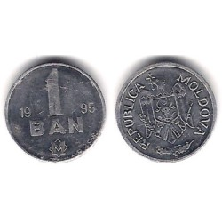 (1) Moldavia. 1995. 1 Ban (MBC)