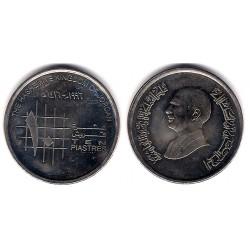 (55) Jordania. 1996. 10 Piastres (EBC+)