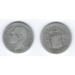 Alfonso XII. 1881*(8-1). 50 Céntimos (BC) (Plata) Ceca de Madrid MS-M