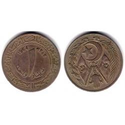 (100) Algeria. 1964. 1 Dinar (MBC+)
