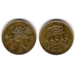 (72) Macao. 1993. 50 Avos (EBC)