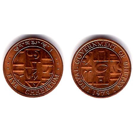 (45) Bhutan. 1979. 5 Chetrums (SC)