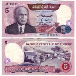 (79) República Tunecina. 1983. 5 Dinars (MBC)