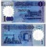Libia. 2019. 1 Dinar (SC)