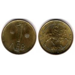 (202) Bulgaria. 1992. 1 Lev (EBC)