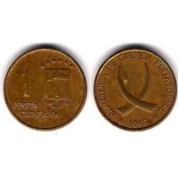 (1) Guinea Ecuatorial. 1969*(19-69). 1 Peseta (BC)