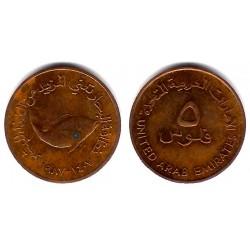 (2.1) Emiratos Árabes Unidos. 1978. 5 Fils (MBC)