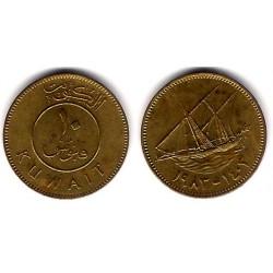 (11) Kuwait. 1983. 10 Fils (MBC)