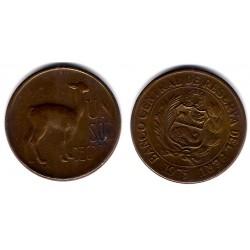 (248) Perú. 1975. 1 Sol de Oro (EBC-)