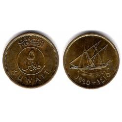(10) Kuwait. 1995. 5 Fils (SC)