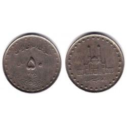 (1266) Irán. 2006. 50 Rials (MBC)