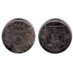 (114) Rumania. 1992. 5 Lei (MBC)