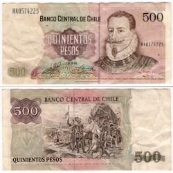 (153e) Chile. 1996. 500 Pesos (MBC)
