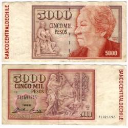(155e) Chile. 1996. 5000 Pesos (MBC)