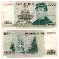 (154f) Chile. 1996. 1000 Pesos (MBC+)
