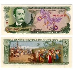(236e) Costa Rica. 1992. 5 Colones (SC)