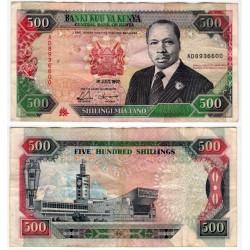 (30e) Kenia. 1992. 500 Shilingi (BC) Pequeña mancha