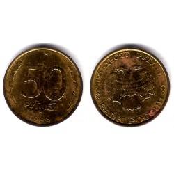 (Y329.1) Rusia. 1993. 50 Roubles (MBC)