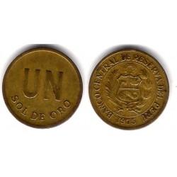 (266.1) Perú. 1975. 1 Sol de Oro (MBC)