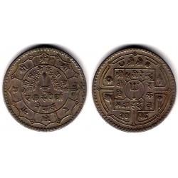 (828a) Nepal. 1979. 1 Rupee (MBC)