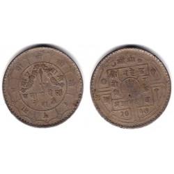 (777) Nepal. 1960. 50 Paisa (BC-)