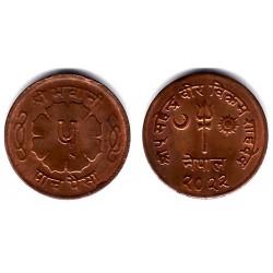 (764) Nepal. 1965. 10 Paisa (EBC+)