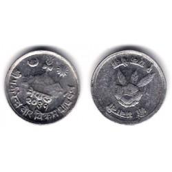 (799) Nepal. 1974. 1 Paisa (EBC+)