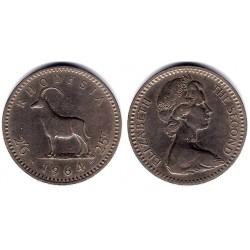 (4) Rhodesia. 1964. 2½ Shillings (MBC)