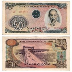 (97) Viet Nam. 1985. 50 Dong (MBC)
