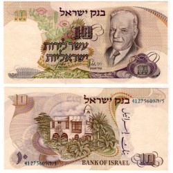(35c) Israel. 1968. 10 Lirot (EBC)