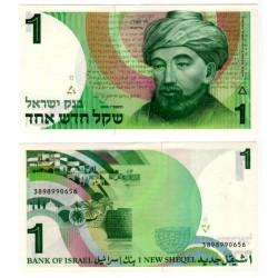 (51Aa) Israel. 1986. 1 New Sheqel (SC)