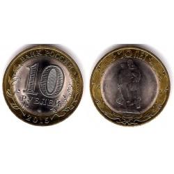Rusia. 2015. 10 Roubles (SC)
