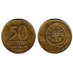 (139) Israel. 1987. 50 Sheqalim (EBC)