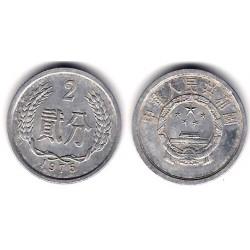 (2) China. 1975. 2 Fen (BC+)