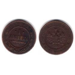 (Y9.2) Imperio Ruso. 1914. 1 Kopek (MBC)