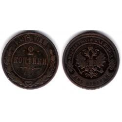 (Y10.2) Imperio Ruso. 1896. 2 Kopeks (MBC)