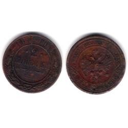 (Y10.2) Imperio Ruso. 1914. 2 Kopeks (BC-)