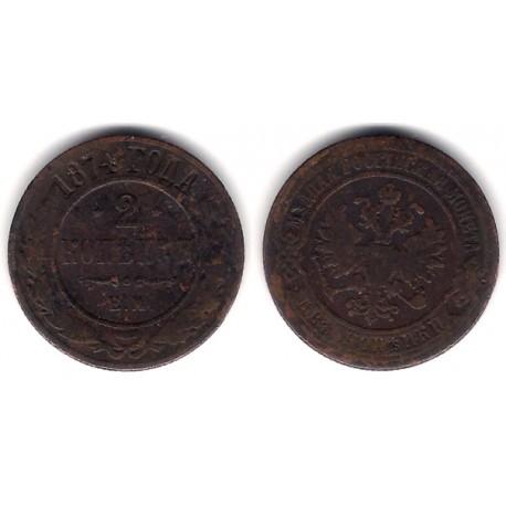 (Y10.1) Imperio Ruso. 1874. 2 Kopeks (BC-)