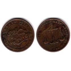 (1.1) Africa Oriental. 1888. 1 Pice (MBC)