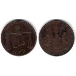 India Británica. 1832. Quarter Anna (MBC)