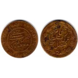 Muscat & Oman. 1315H. ¼ Anna (BC)