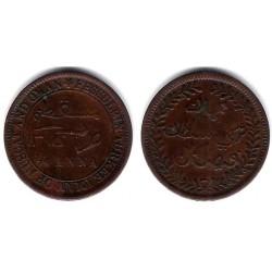 (12.2) Muscat & Oman. 1315H. ¼ Anna (MBC)
