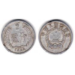 (2) China. 1959. 2 Fen (BC)
