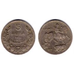 (39) Bulgaria. 1930. 5 Leva (MBC)