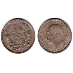 (48) Bulgaria. 1940. 50 Leva (MBC)
