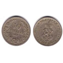 (25) Bulgaria. 1912. 10 Stotinki (MBC)